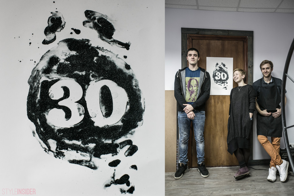 """литографская мастерская """"30"""""""
