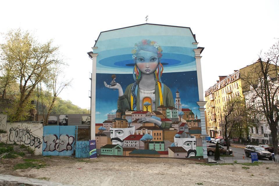 7.Kiev wall done
