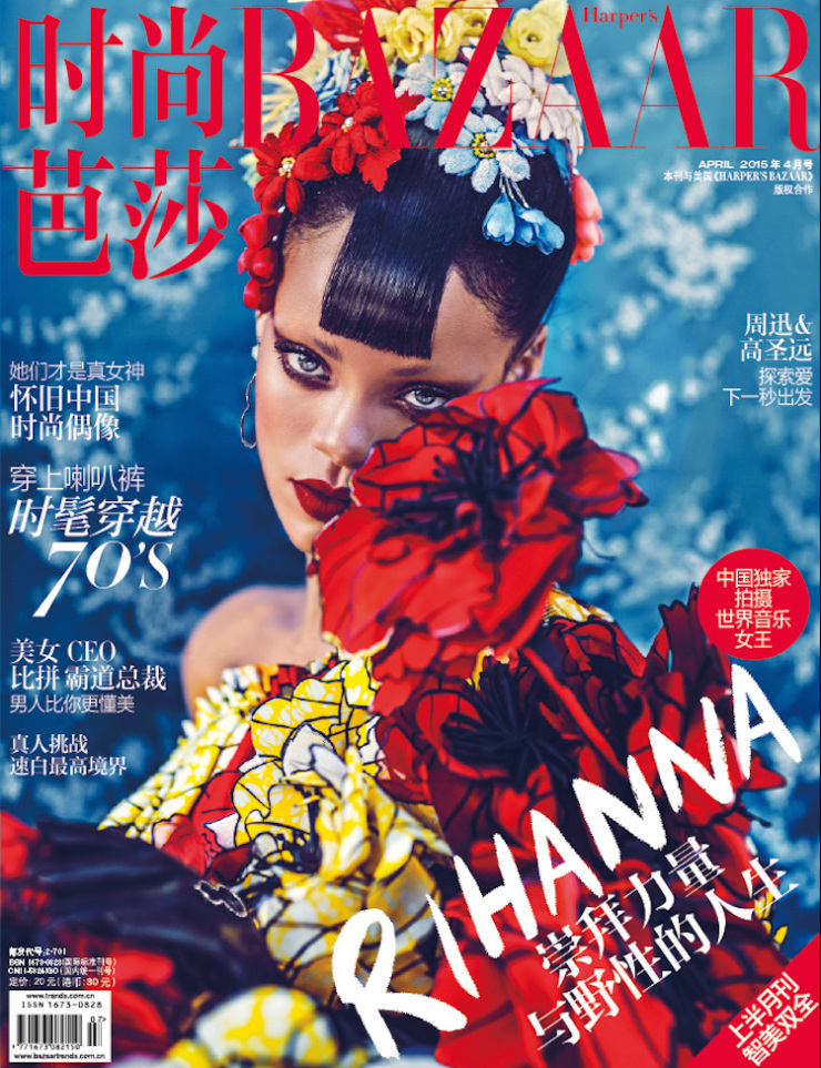 rihanna-by-chen-man-for-harpers-bazaar-china-april-2015
