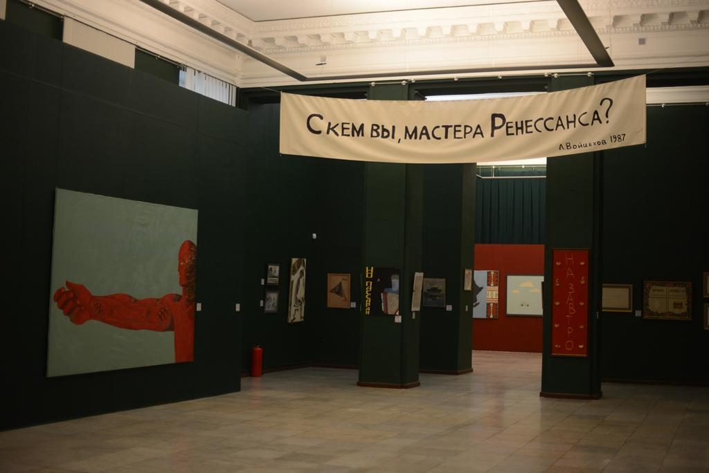 Вид экспозиции. НХМУ.2015 (1)