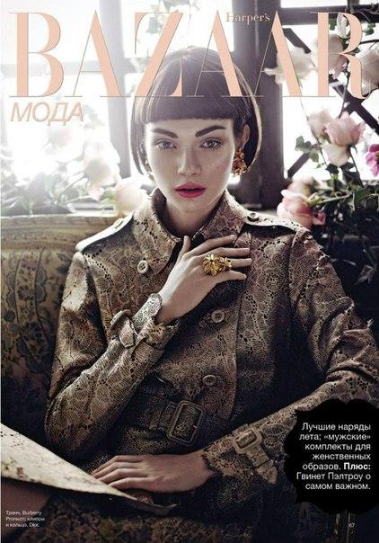 Harper's Bazaar Ukraine by Dima Honcharov2