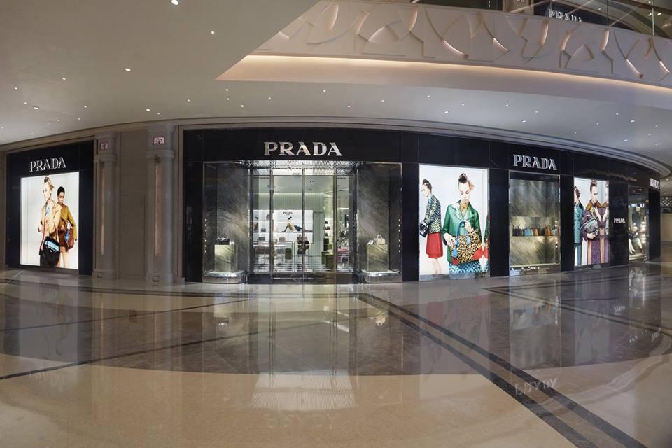 магазины Prada
