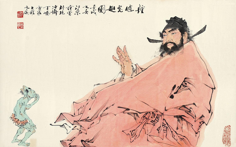 Фань Цзэн