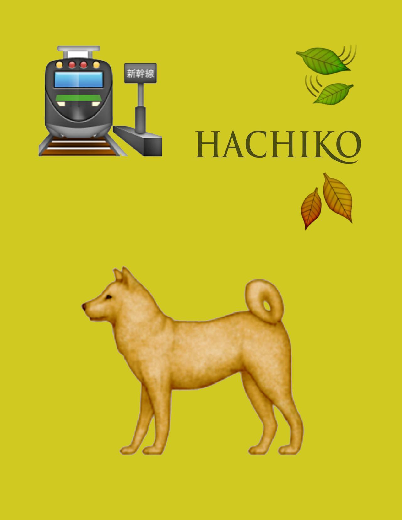 Хатико, Лассе Халльстрём