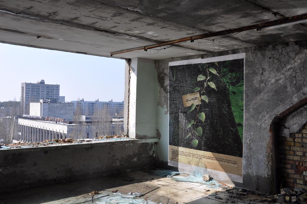 Combo Чернобыль