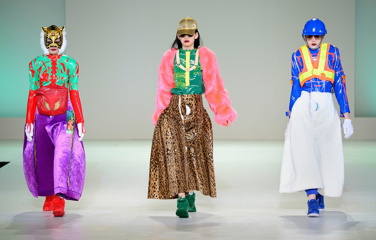 Bunka Fashion College