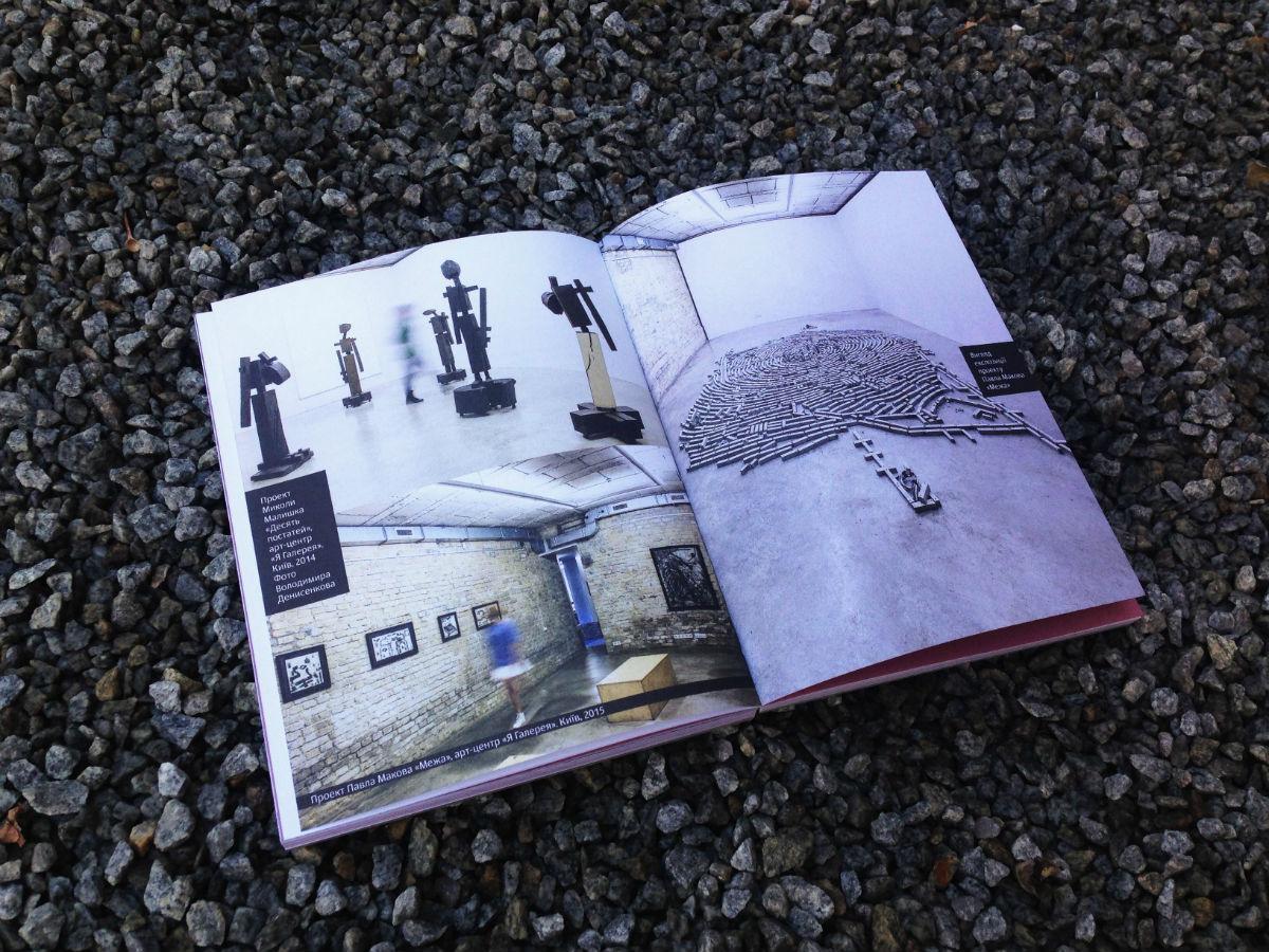 Книги об искусстве