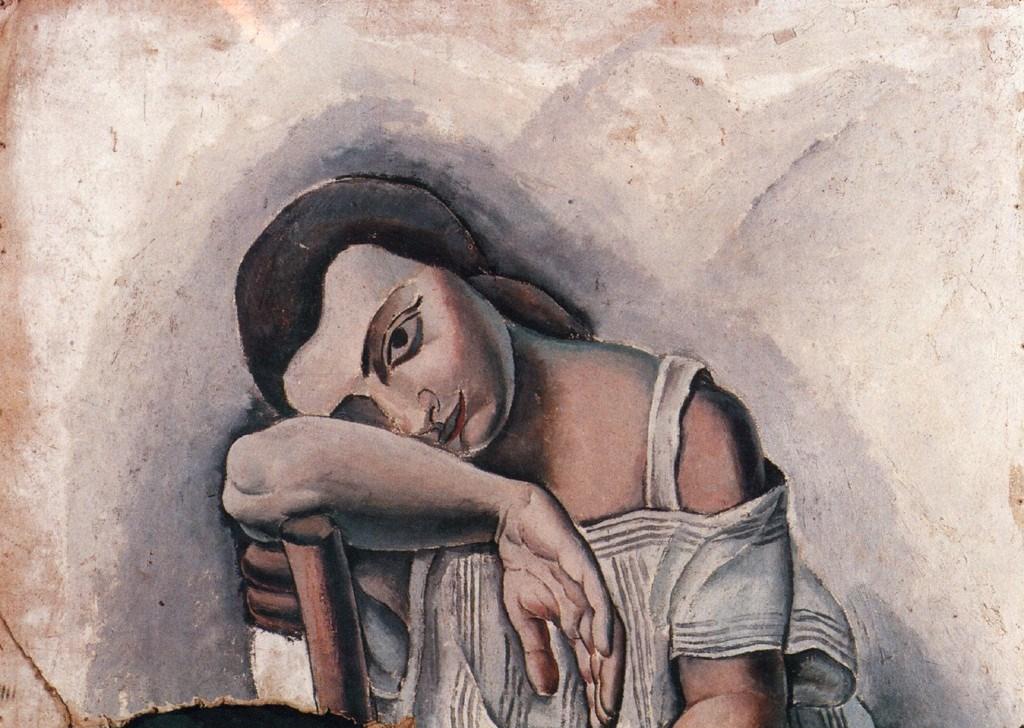 Ана Мария Дали