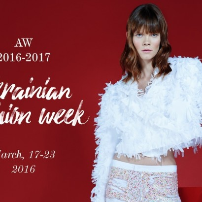 38-й Ukrainian Fashion Week