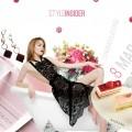 Чего хотят женщины: подборка подарков к 8 марта