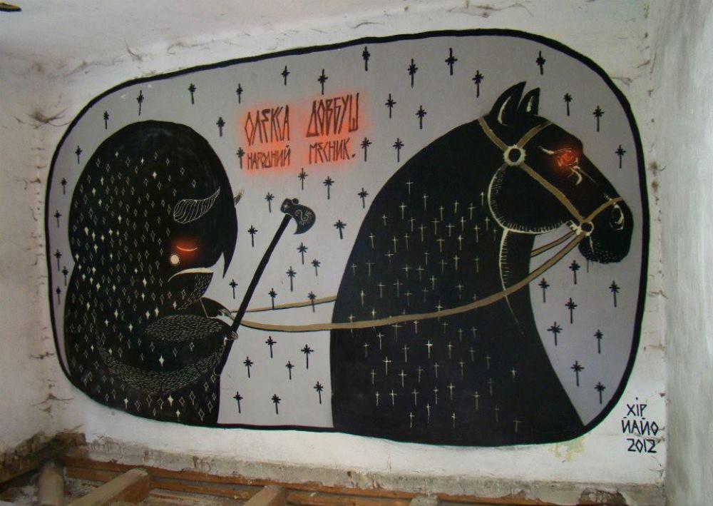 Андрей Хир