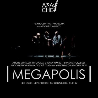 Apache CREW «MEGAPOLIS»