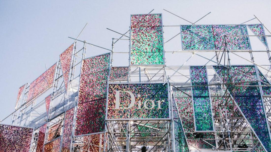 Dior Иероним Босх