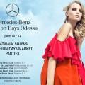 Mercedes-Benz Odessa Fashion Days