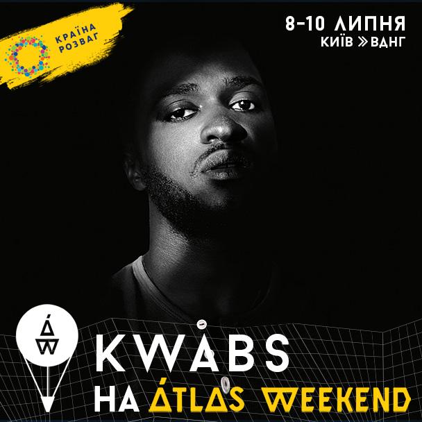 kwabs_kr-2