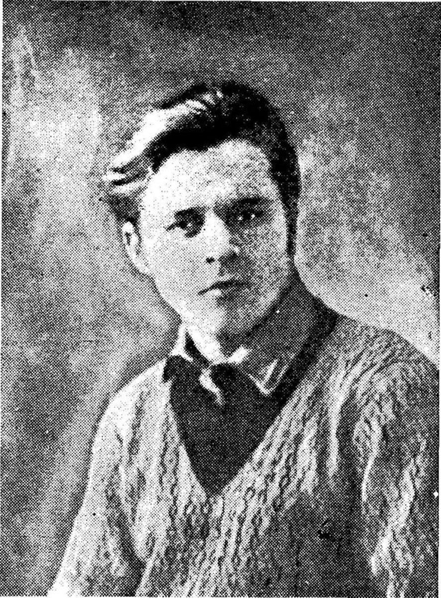 Мириам Драгина