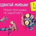 РКЛМНАФБ-02-02-02-02
