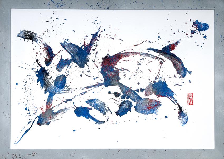 2003-tigr-sila