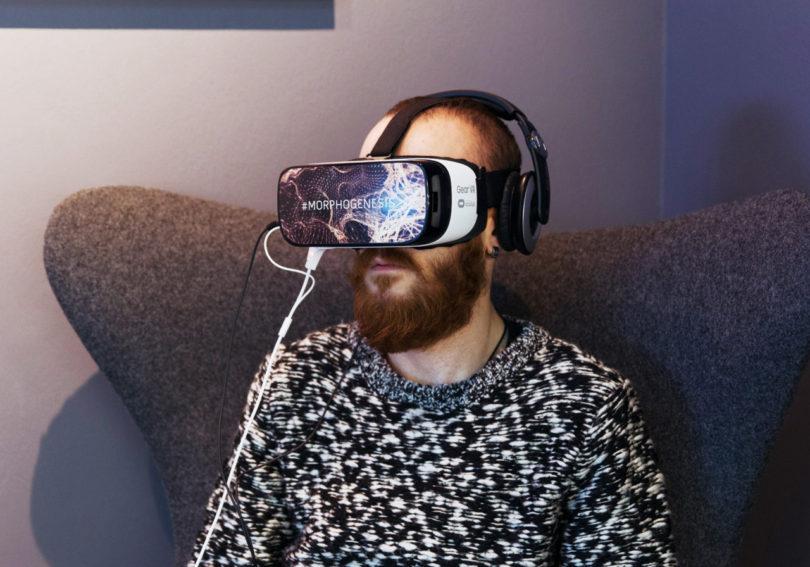 виртуальный