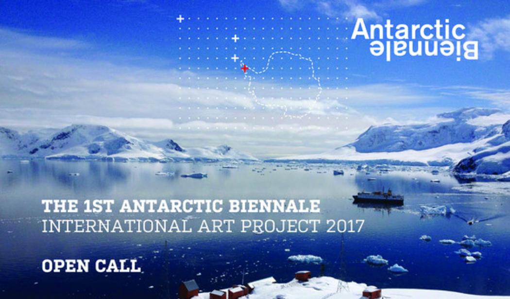 Антарктида1