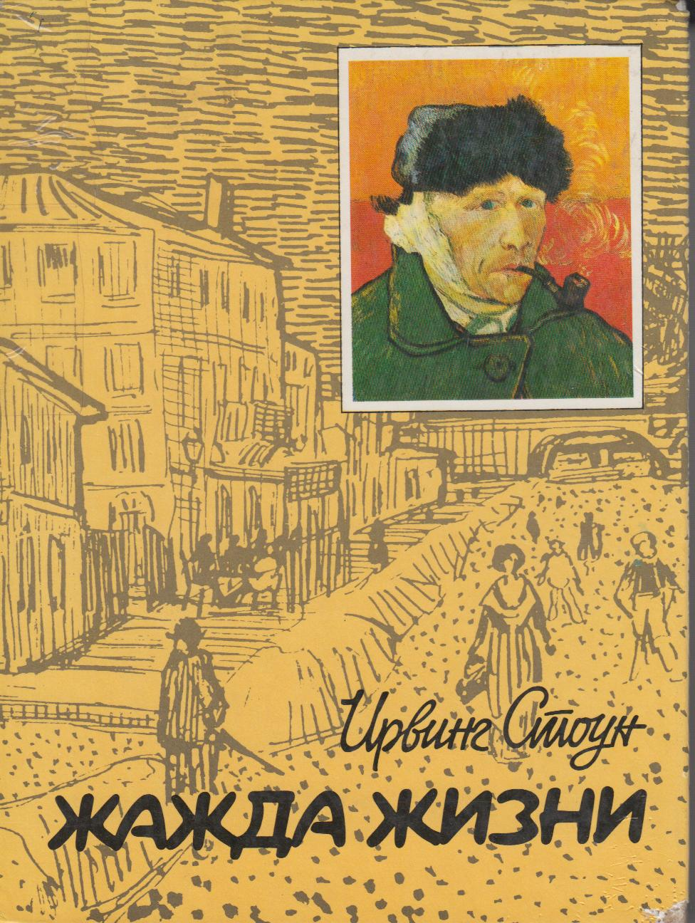 книги художники