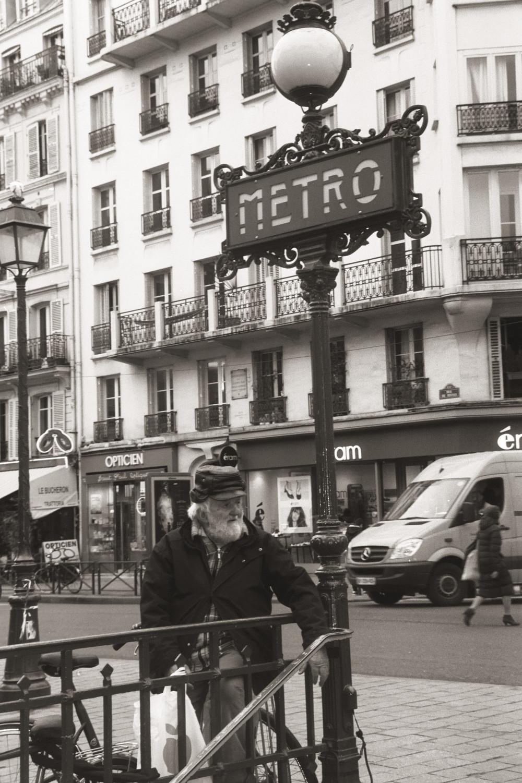 Парижские