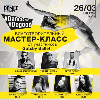 #Dance and #Dogood