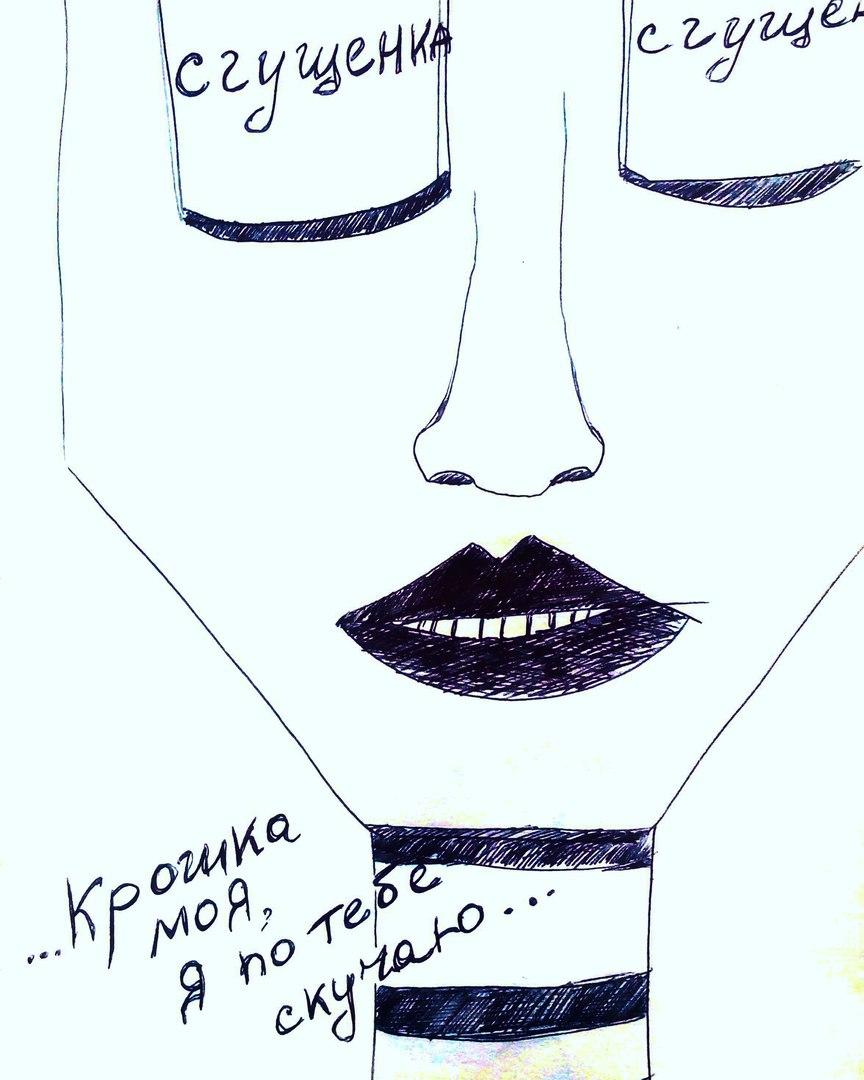 Ефросиния Острашанская