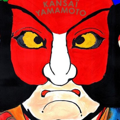 Кансай Ямамото