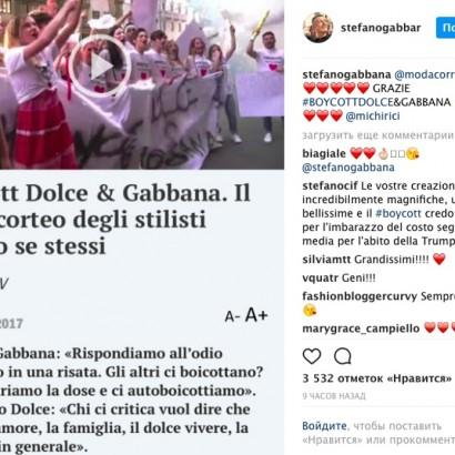 бойкот Dolce & Gabanna