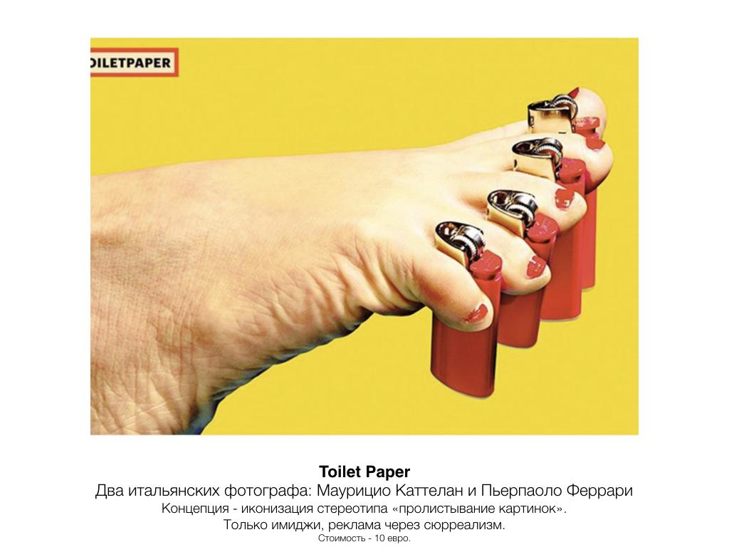 журналы Островская презентация