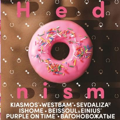 Hedonism Festival