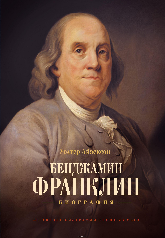 книги Илона Маска