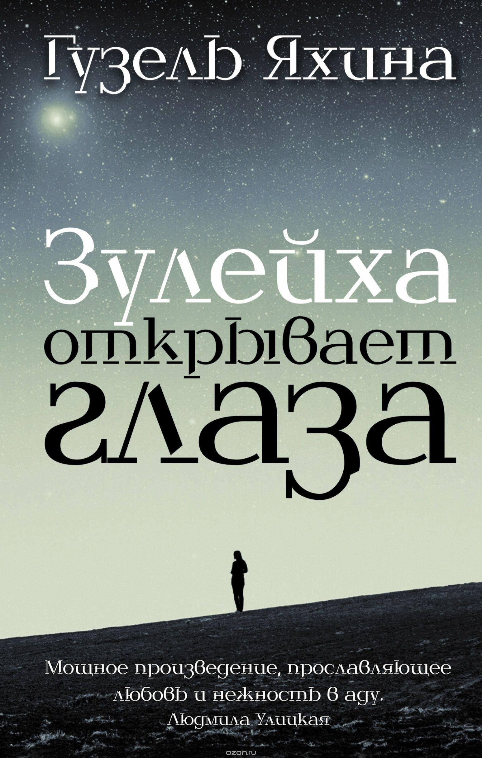 Книги юрия ларичева скачать