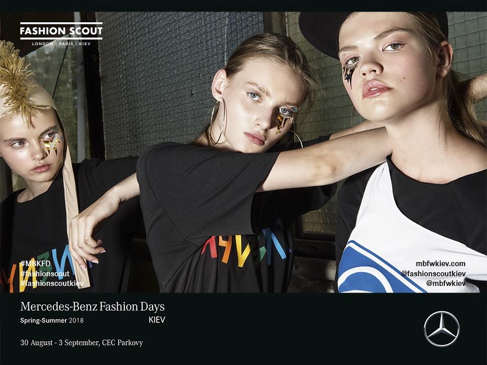 Fashion Scout Kiev