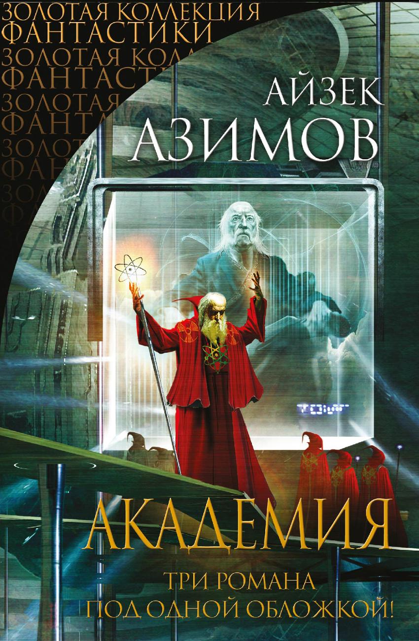 список книг Илона Маска