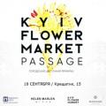 Kyiv Flower Market