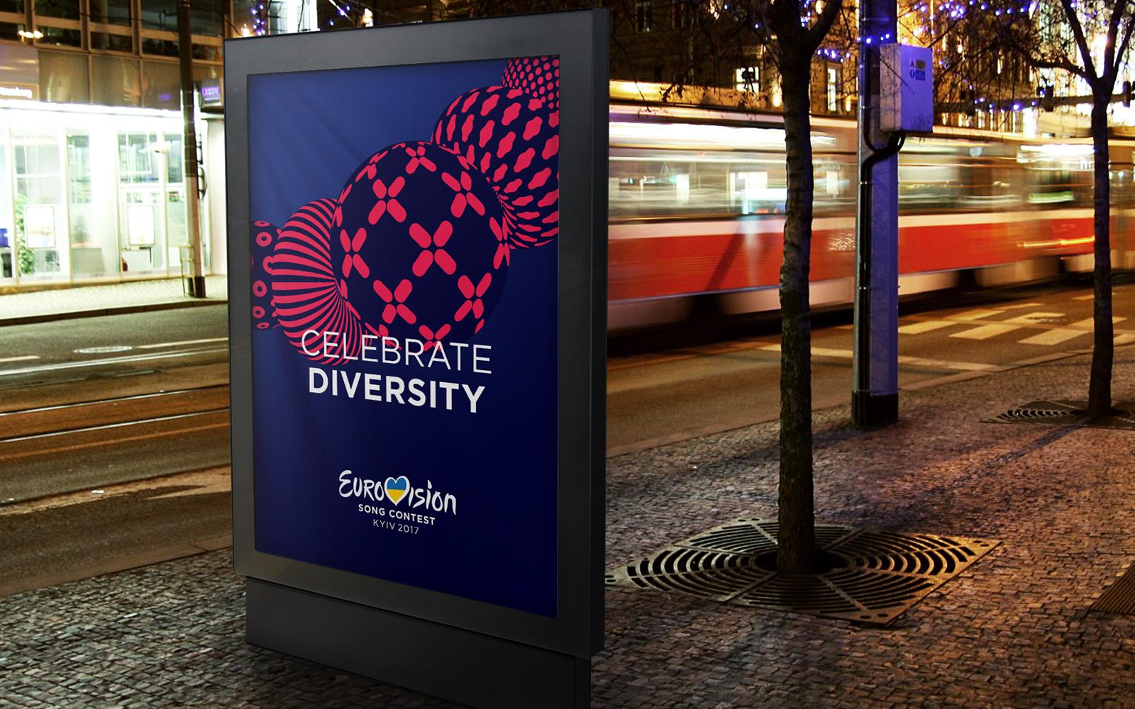 лого Евровидения