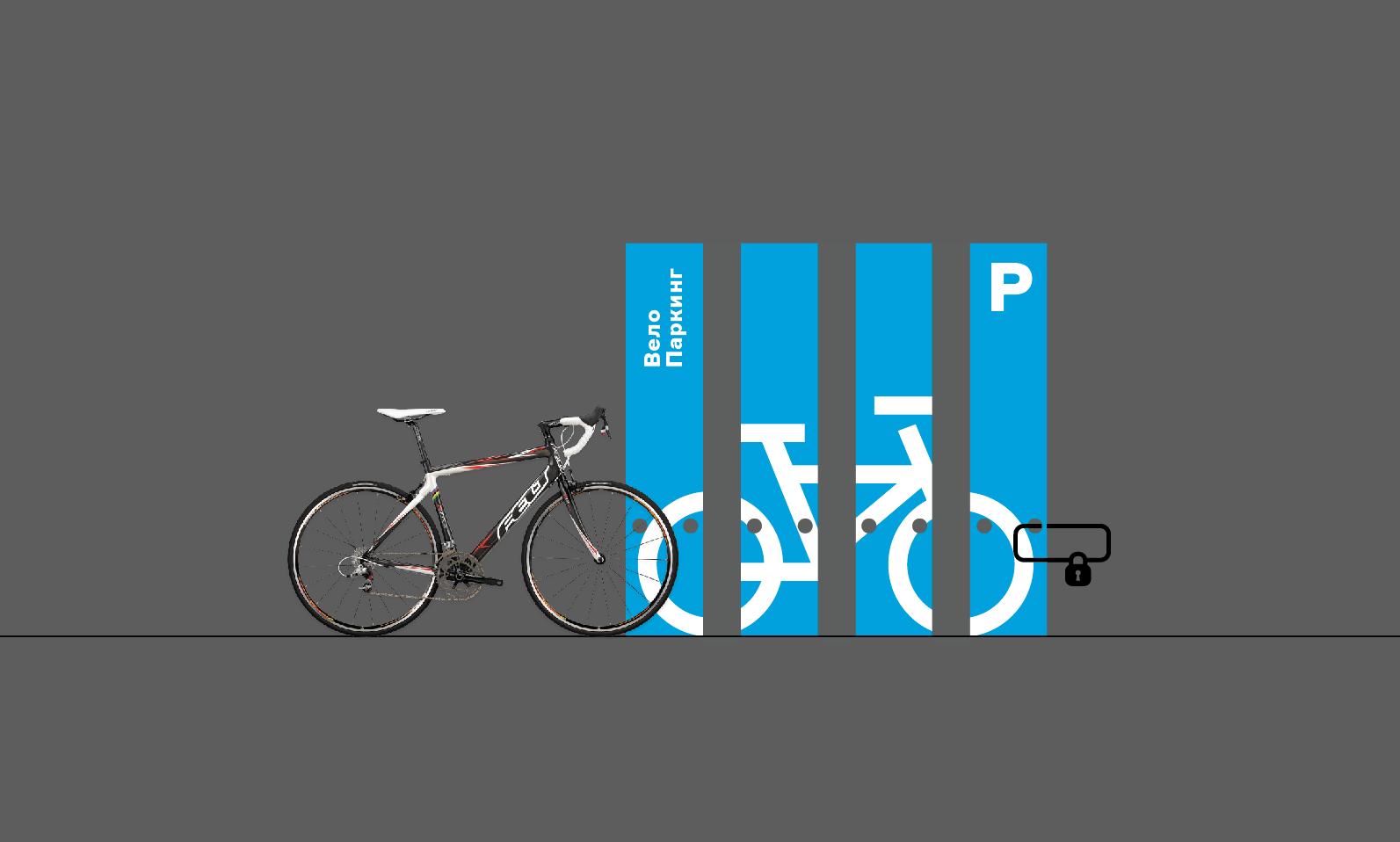 лого ВДНХ