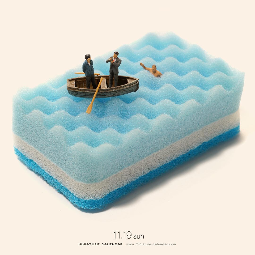 Тацуя Танака миниатюры