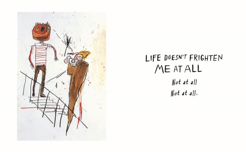 Жизнь меня не пугает