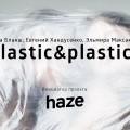 Plastic & Plastics