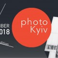 Photo Kyiv Fair