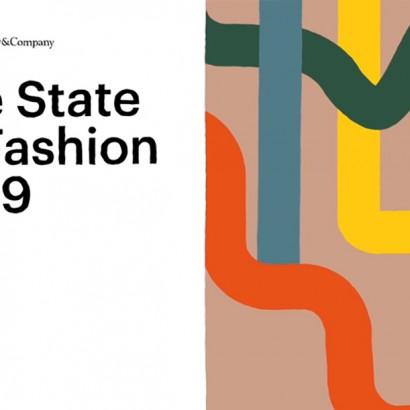 тренды модной индустрии