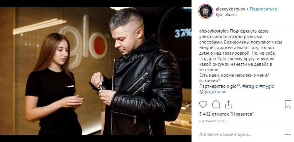 glo - alexeykostylev