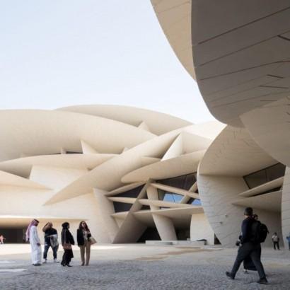 музей Катара