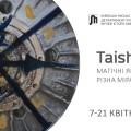 Taisha 3, 14