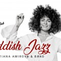 Еврейский джаз