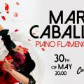Мария Кабальеро