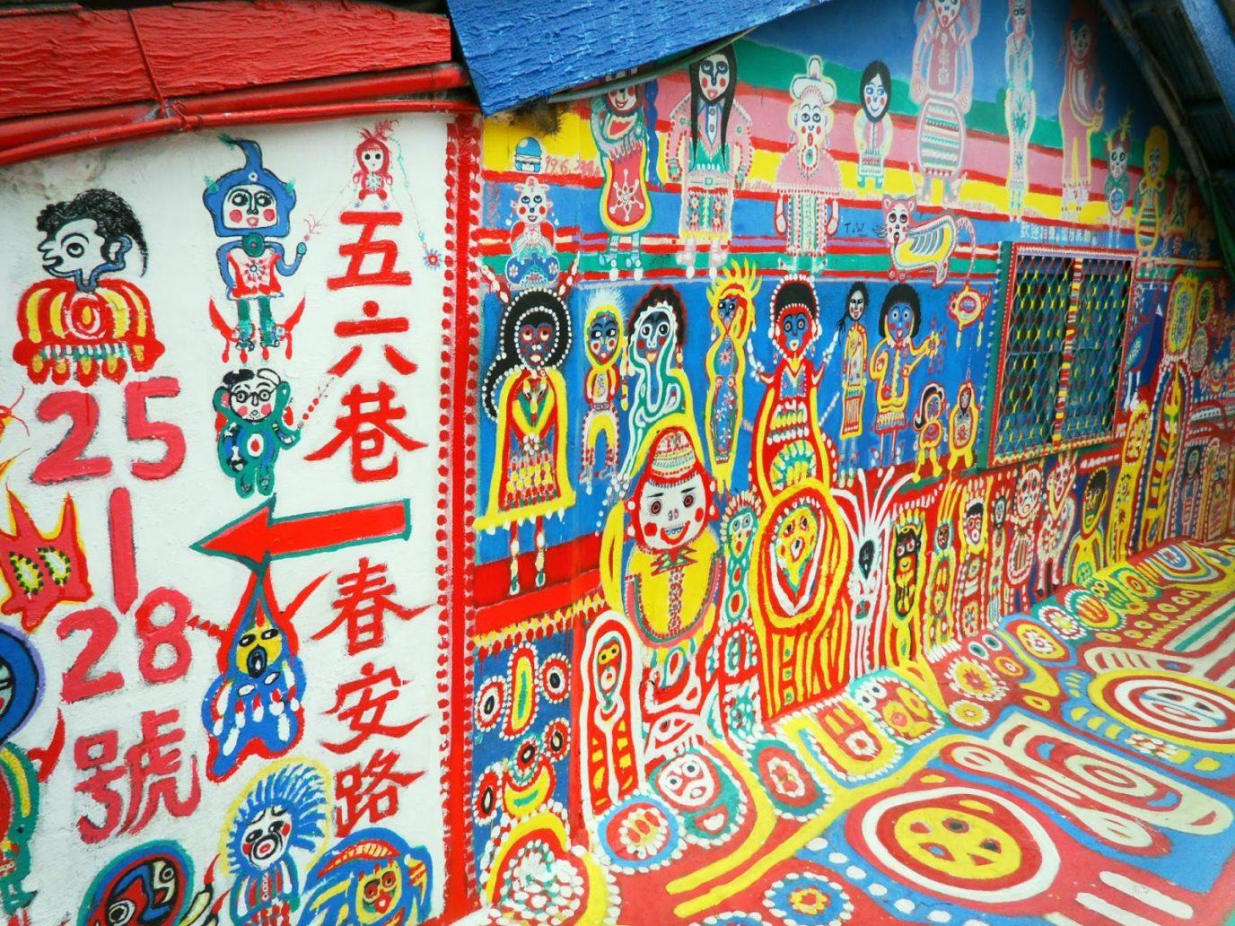 huang-yung-fu-9-1376x1032
